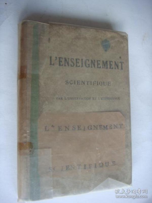 LENSEIGNEMENT SCIENTIFIQUE  (法文原版 科学 精装 缺版权页,内容分为物理,化学,生理),书的年代较为久远