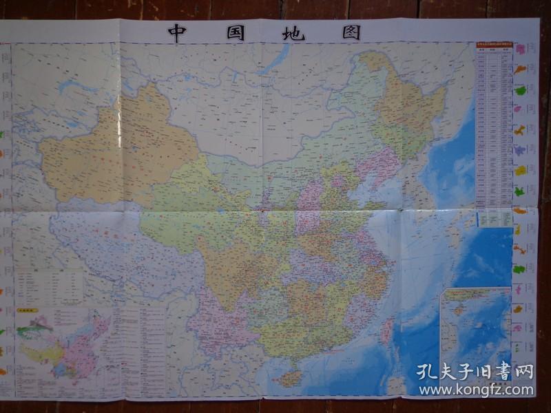 世界大洲,认识地球,地球上的大气,地球运动等内容 中国地图(比例1:760