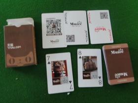 天猫扑克,54张全,品相佳