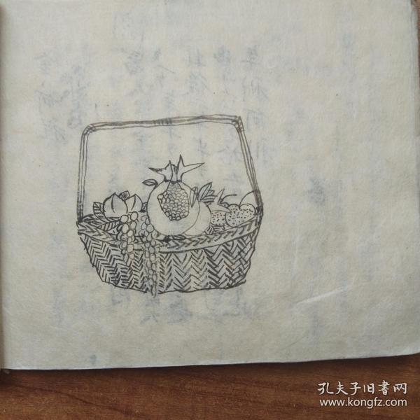 手抄本【12】     线装古籍  手钞本       皮纸手写       几幅图  明治年