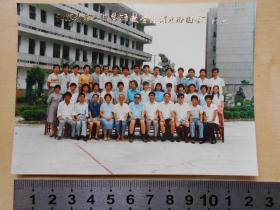 1987年【江苏省第二期英语教学法讲习班合影】