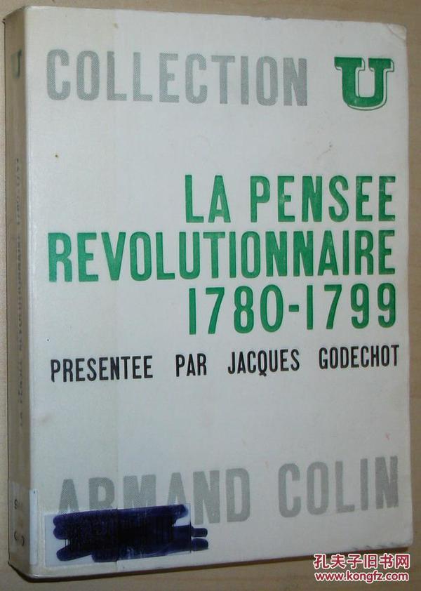 法语原版书 La pensée révolutionnaire en France et en europe 1780-1799 – de Godechot Jacques 法国和欧洲的革命思想