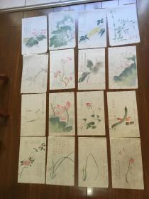 民国 荣宝斋 张大千木板水印 笺纸  特大张  16开  16张16个图案合售 精美