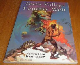 2手德文 Boris Vallejo Fantasy World 开胶 xbe25