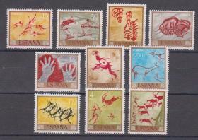 『西班牙邮票』1967年 邮票日 世界遗产地中海盆地岩画 10全新