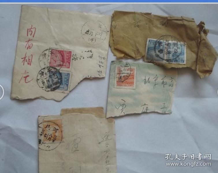 中华民国解放区邮票  4张合售-稀世珍品