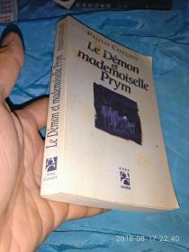 法文原版书:Le Démon et mademoiselle Prym 保罗柯艾略《魔鬼与普里姆小姐》