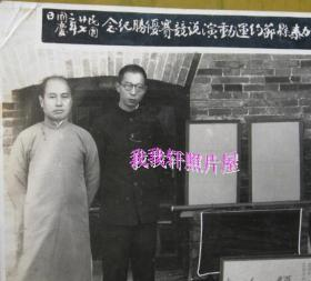 片:抗战时期,江苏省立扬州中学(校址泰州明德中