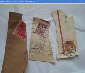 中华民国邮票 -存世量稀少邮票-合售