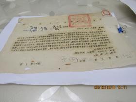 重庆大学信1份  913