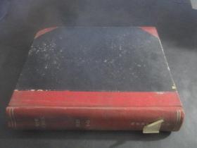 NEW TIMES(新时代 英文版) 1955年 1-13期 精装合订本