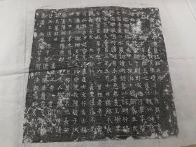 唐墓志原拓:《唐故李孝廉墓志铭》  柳体风格