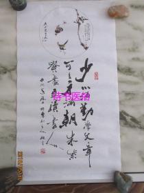 宣纸印刷画:为建家园日夜忙(陈梅生作品)