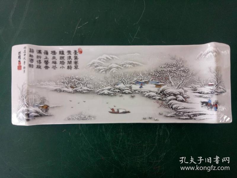 瓷笔枕·墨枕·雪景山水图