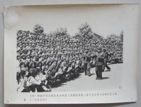 珍贵老照片   1959年7月 彭德怀接见解放军第二届文艺公演大会的文艺工作者