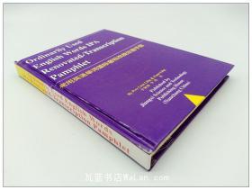 常用英语单词国际音标改良注音手册