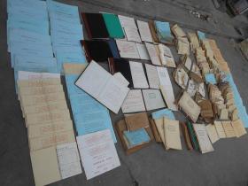 【共和国的年轮】一个人民公社的历史(3)《解放初-1976年人民公社原始档案》40多斤一齐出。(大量毛主席语录,车船票)