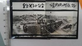 1964年怀宁县龙泉公社修水库老照片接片原稿。十点六乘以六。