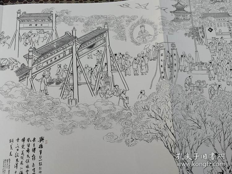 简笔画 手绘 素描 线稿 750_562图片