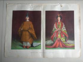 民国日本天皇,皇后像  大坂朝日新闻  宣传画 彩色4开