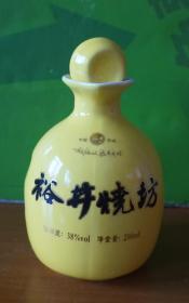 收藏酒瓶 金品酒篓酒瓶高13厘米腹径8厘米半斤装66j