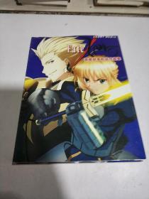 Fate/Zero英雄战争彩绘珍藏集