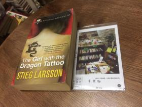 英文原版    the girl with the dragon tattoo    【存于溪木素年书店】