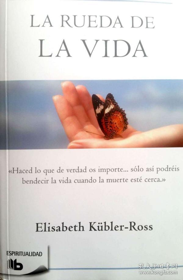 La Rueda de la Vida (Español)-(Nuevo)