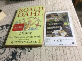英文原版   Danny : the champion of the world   【存于溪木素年书店】
