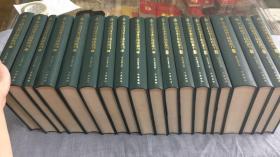 宋元明清书目题跋丛刊(全十九册)一版一印 印量600套
