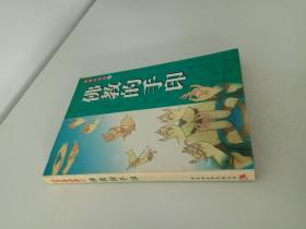 佛教小百科(17):佛教的手印