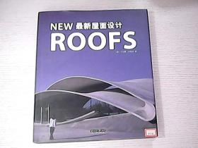 NEW ROOFS最新屋面设计