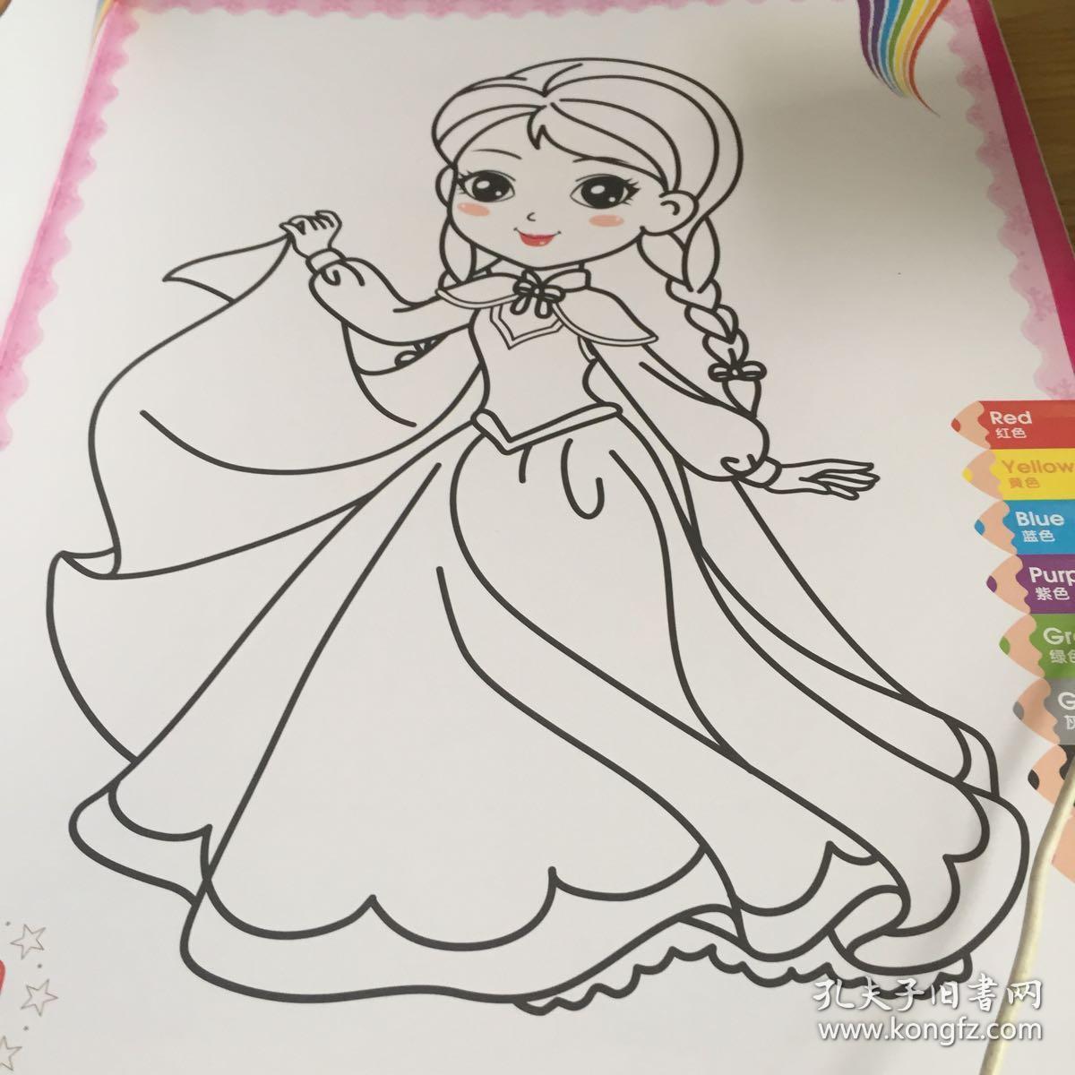 宝宝的第一本涂色书·第2季·幼儿认知涂色·畅销升级版·童话王国