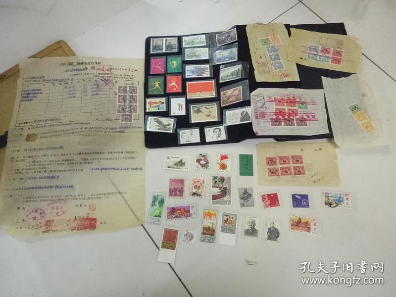 一堆邮票税票