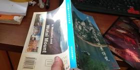 中国旅游及名胜风景博览