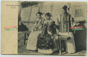 清代1910年午后晒太阳的北京旗人女子,棉袍华贵漂亮,于1910年贴邮票实寄过