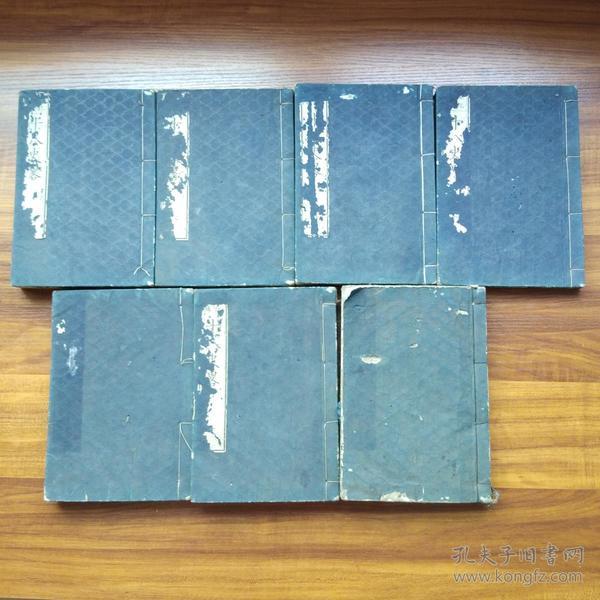 【中国古代史著作】自太古-----南宋  和刻本 精刻精印   《 十八史略 》七册全  五车楼梓    明治10年(1877年版) 带藏书章