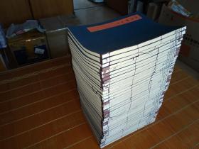 低价出售1984年一版一印大开本《书学大系·碑法帖篇》47厚册!约20千克重!甲骨文、金文,王羲之、刘墉、苏轼、吴昌硕、八大山人,龙门二十品等等,,,,,
