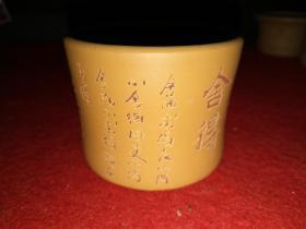 """九十年代 宜兴紫砂菖蒲盘——""""李建?陶""""款,云石笔 ——非常漂亮"""