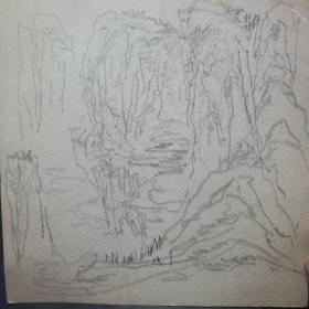 老画家山水风景速写一幅