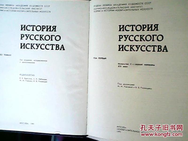 外文书,看图