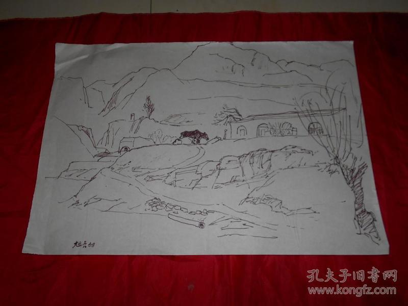 《陕北农村》速写一幅 (著名画家沈大慈创作)