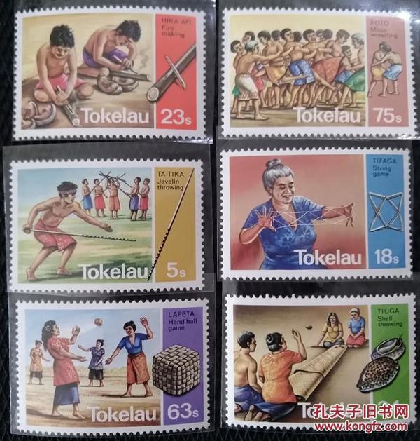托克劳群岛1983年传统娱乐-钻木取火等民俗 6全新