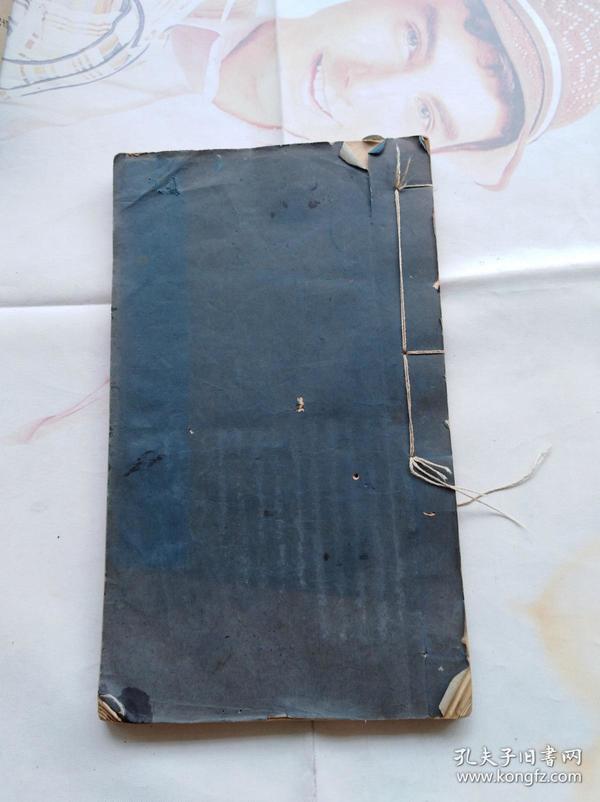木刻本的毛泽东诗集:毛主席诗词三十七首 1963年12月出版社