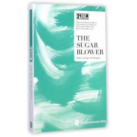 THE SUGAR BLOWER-吹糖人-(英文)