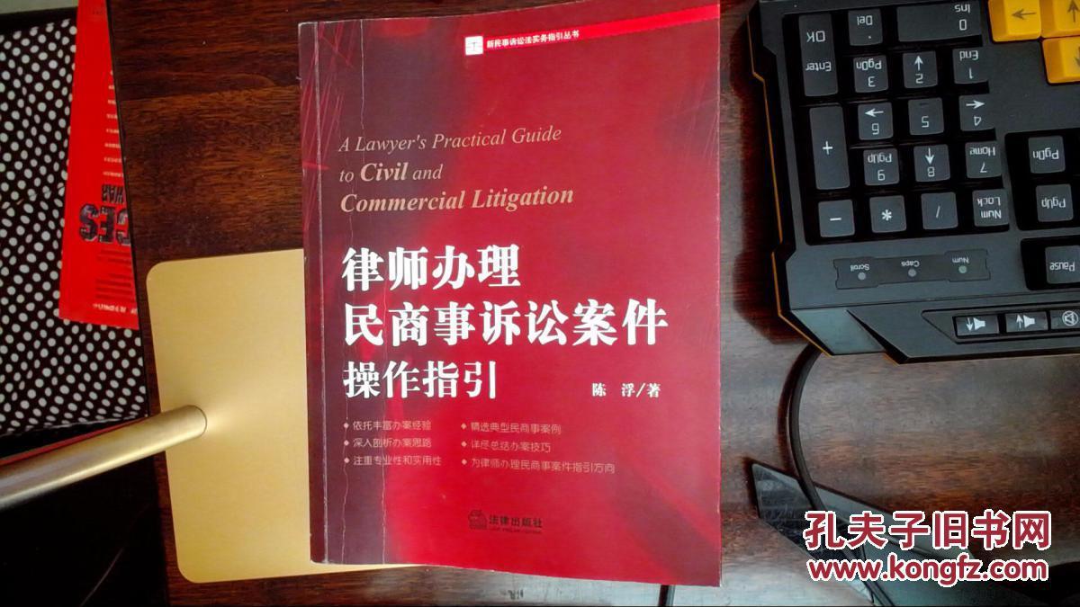 苏州民事律师_民事律师_民事诉讼律师负责什么