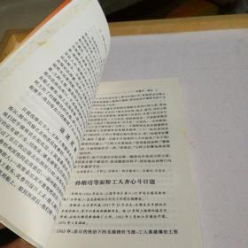 无锡初中革命斗争群英谱【江苏分卷】分数查询崇左人民附中图片
