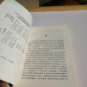 江苏心得斗争革命群英谱【无锡分卷】人民初中语文教学400字左右图片