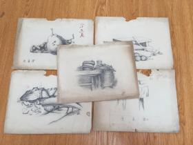 民国日本手绘铅笔画五张
