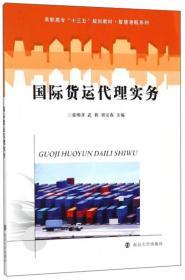 张珩与中国古代书画鉴藏国际学术研讨会论文集
